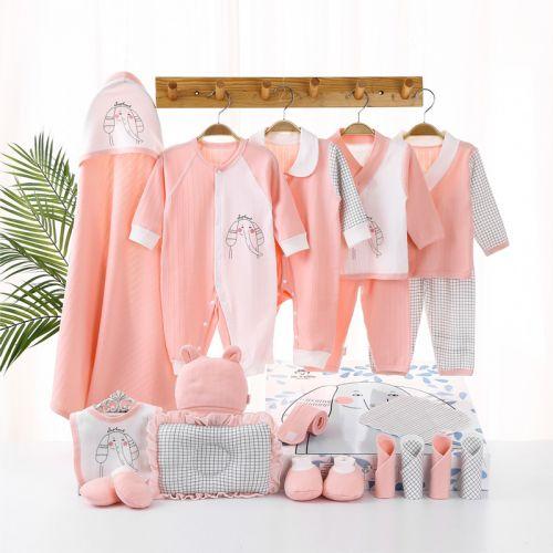 婴儿礼盒 四季珍迪象
