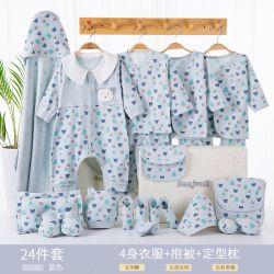 四季丛林熊D温润蓝