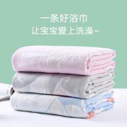 婴儿用品 纱布浴巾