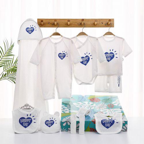 婴儿礼盒 夏季海心