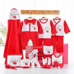 婴儿礼盒 四季红太阳